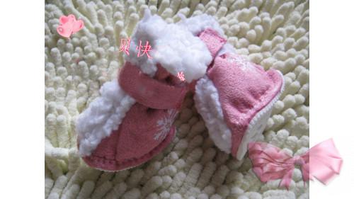 "Зимние ботинки ""ClothesBotts"""