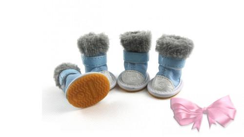 "Ботинки ""FurCuteCozy"""