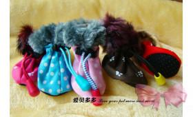Мешочки обувь для собак осень весна на флисе