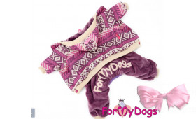 Костюм теплый фиолет For My Dogs