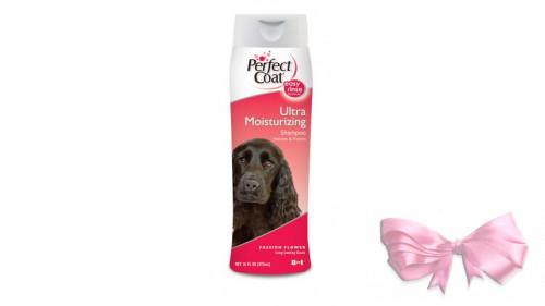 8 in1 Ultra Moisturizing Shampoo Увлажняющий шампунь для собак
