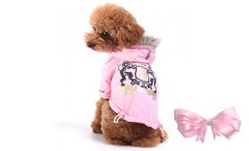 """Куртка """"Juicy"""" розовая"""