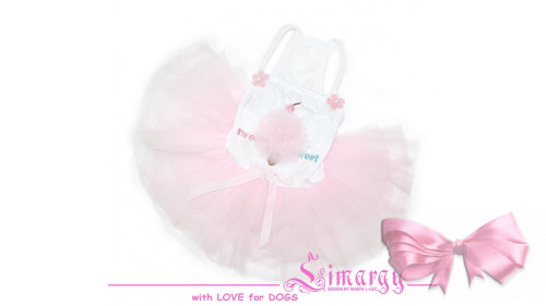 """Платье """"Sweet"""" розовое"""