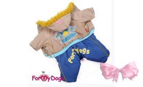 Зимний комбинезон для собак ForMyDogs мальчик шелк.подкладка