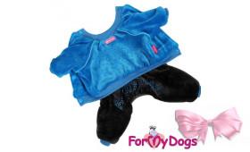 Утепленный костюм For My Dogs  (синий)