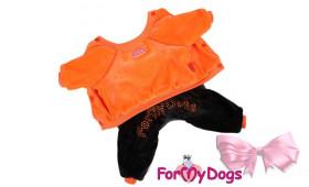 Утепленный костюм For My Dogs (оранжевый)