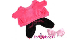 Утепленный костюм For My Dogs (малиновый)