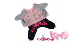 Утепленный костюм для собак ForMyDog (дырки)
