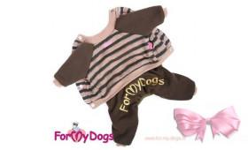 Костюм для собак ForMyDogs на меховой подкладке, коричневый