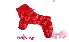 Теплый комбинезон для собак ForMyDogs, красный