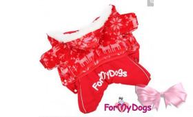 Комбинезон-шуба для собак девочек ForMyDogs