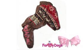 Комбинезон для больших собак ForMyDogs на меху