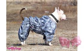 Дождевик для крупных собак cерый