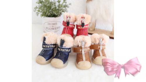 Зимние ботинки 2019