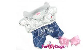 Тёплый комбинезон для собак мальчиков ForMyDogs серебро
