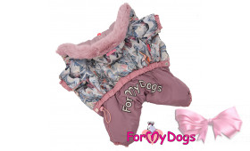 Тёплый комбинезон для собак девочек ForMyDogs