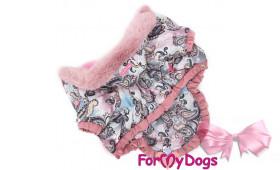 Куртка для девочки FMD розовая