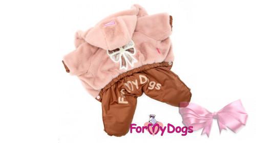 Комбинезон пудровый для девочки For My Dog