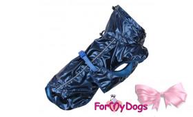 Попона-дождевик для собак ForMyDogs синий