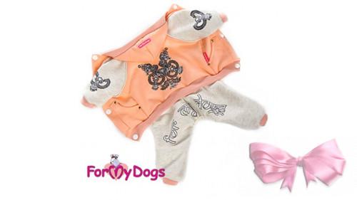 For my Dog трикотажный костюм