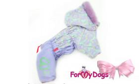 Комбинезон For my dog св. фиолетовый на девочек