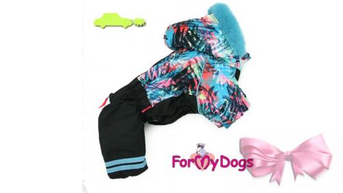 Комбинезон For my dog черно/голубой на мальчика