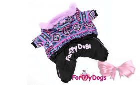 """Зимний комбинезон для собак For My Dogs """"Ромбики"""" сиреневый"""